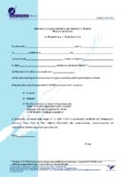 Modulo iscrizione seminario VV